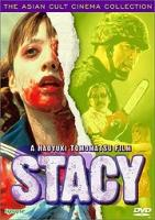 Stacy quote #2