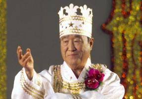 Sun Myung Moon profile photo