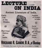 Virchand Gandhi profile photo