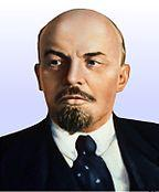 Vladimir Lenin's quote