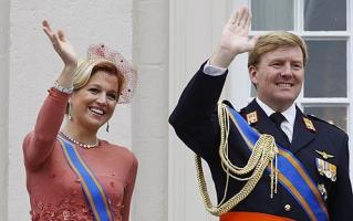 Willem-Alexander, Prince of Orange profile photo