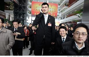 Yao Ming profile photo