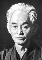 Yasunari Kawabata profile photo