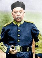 Yuan Shikai profile photo